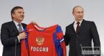 Putin verí, že zborná ešte urobí fanúšikom Ruska radosť